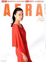 AERA 2011.2