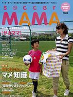 サカママ 2012 vol2