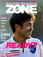 ZONE 2015.3